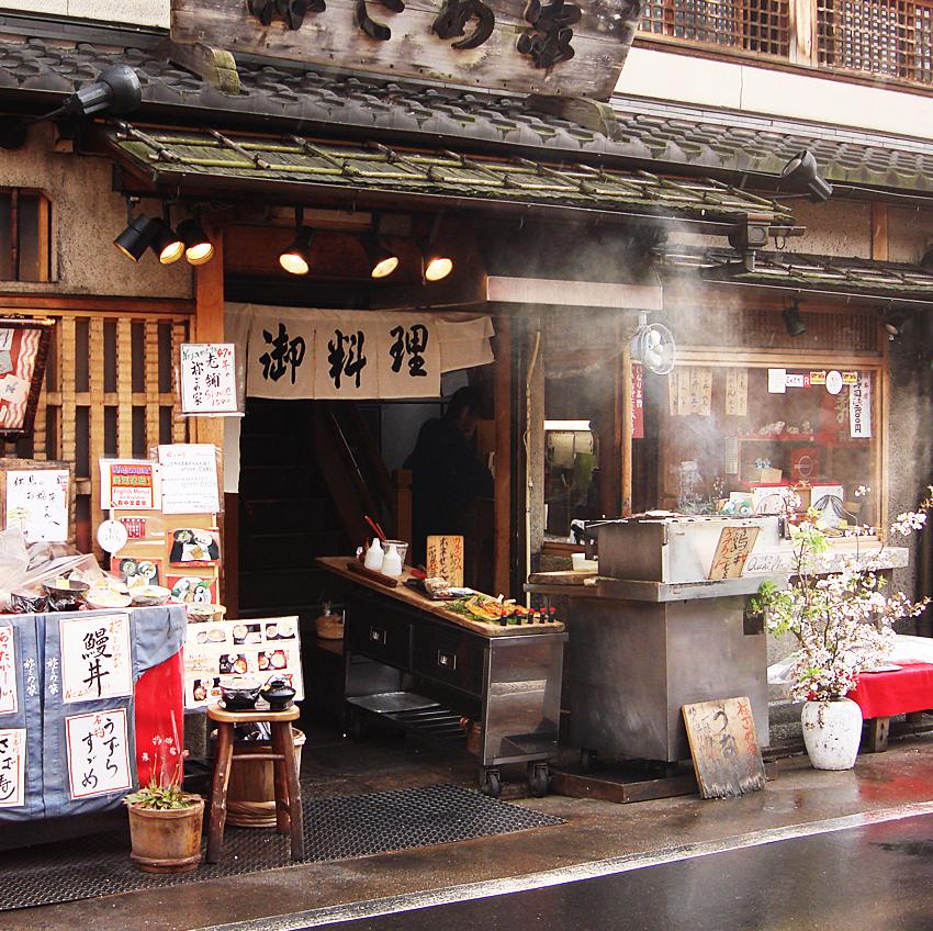 12 Kyoto street:Dominika Szczechowicz