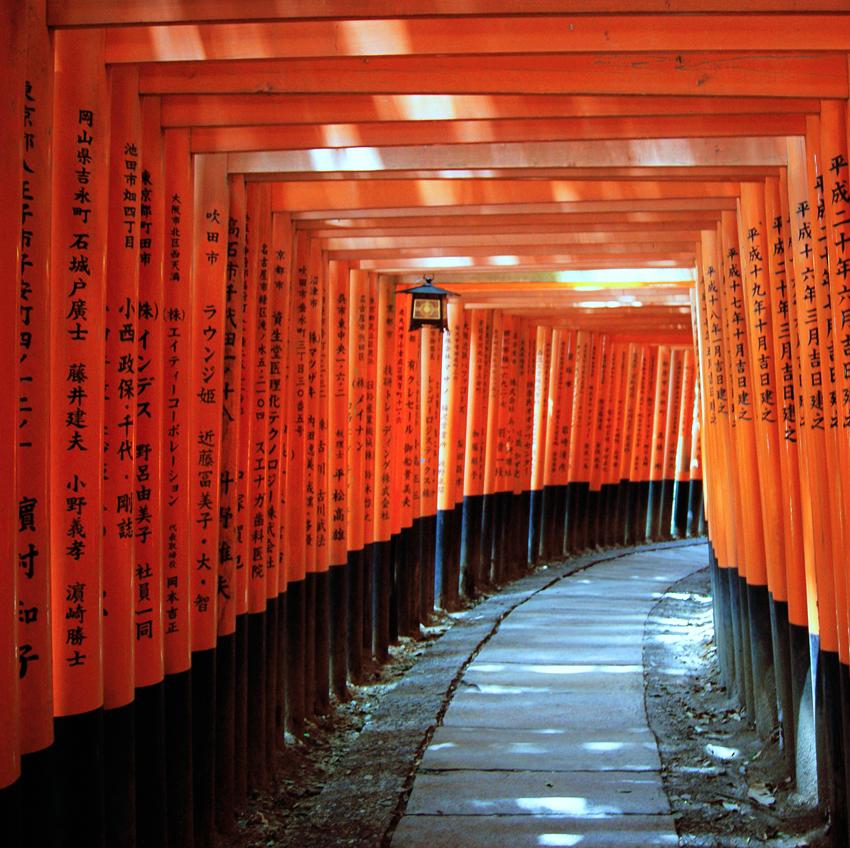 3 Fushimi Inari::Takeshi Murakami