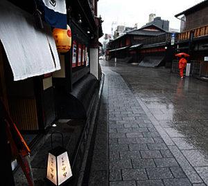 3 Kyoto Gion