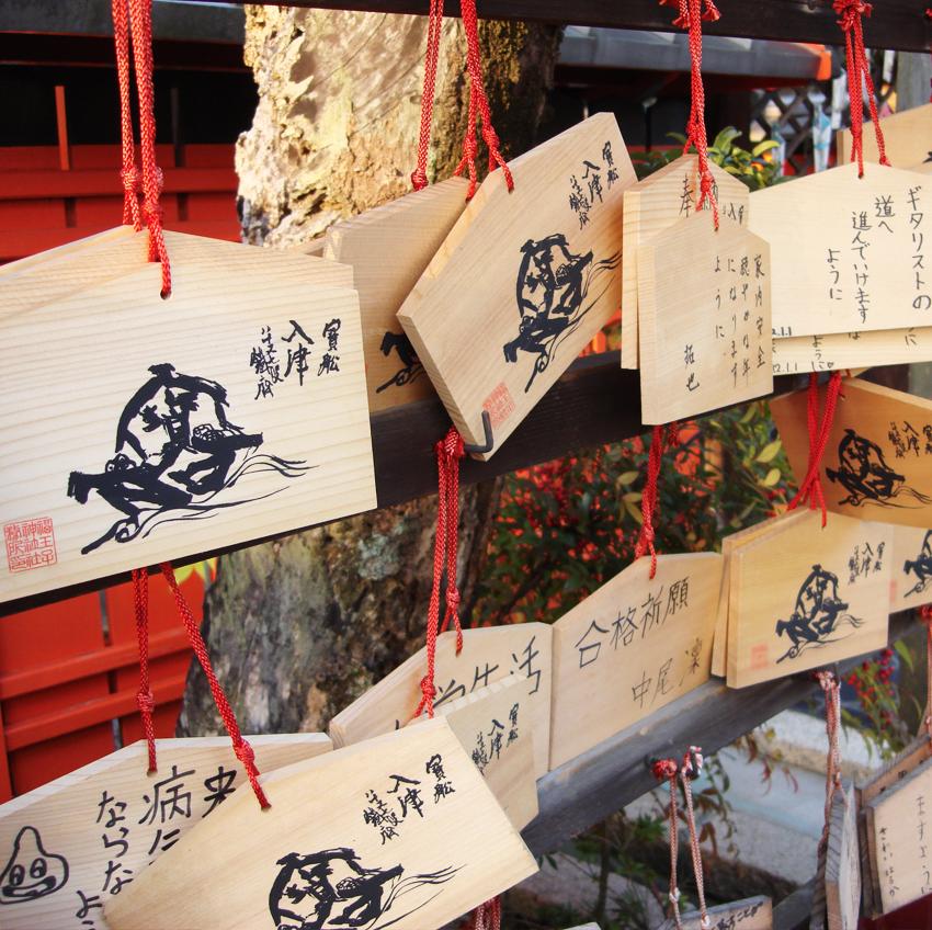 35  kyoto shrine::Dominika Szczechowicz
