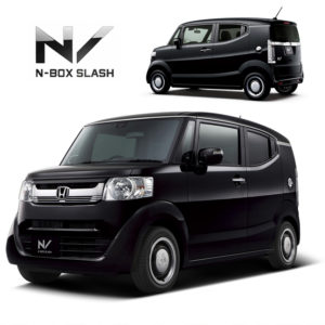 8 honda n box slash
