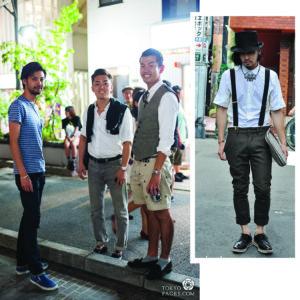 Codzienni Japończycy. Też dbają o wygląd!