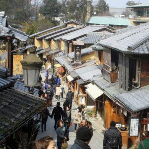 14 karasuma higashiyama