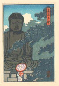 Kawase Hasui Hase Daibutsu Kamakura