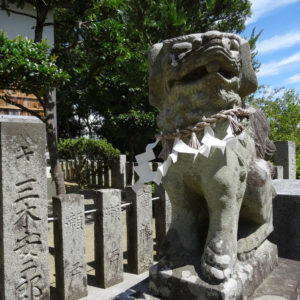 16.Tokushima_Kenzan Shrine