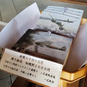 -19 Matsue_Gokoku Shrine_wszystkiegojaponskiego