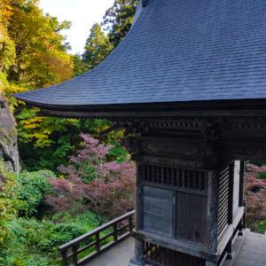 Yamadera, Wszystkiego Japonskiego 6 brama Niomon