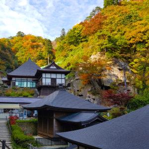 Yamadera, Wszystkiego Japonskiego 7