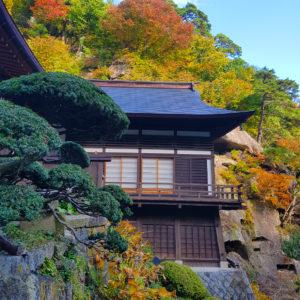 Yamadera, Wszystkiego Japonskiego 7d