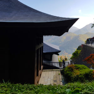 Yamadera, Wszystkiego Japonskiego 7h