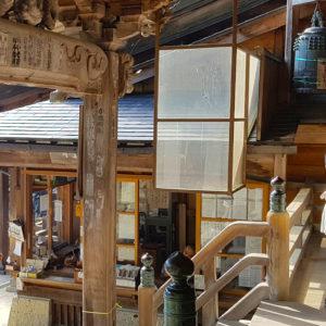 Yamadera, Wszystkiego Japonskiego 7j