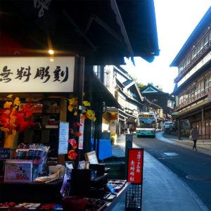 1 Narita, Omotesando, wszystkiego japonskiego