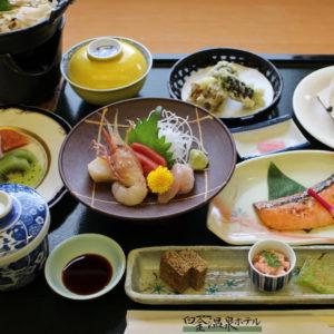 2.Shirogane Onsen kolacja
