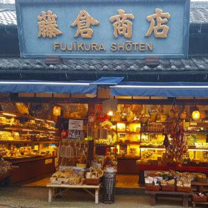 5 Narita, Omotesando, wszystkiego japonskiego