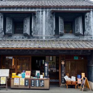 9 Narita, Omotesando Ichiryugan Mitsuhashi Pharmacy