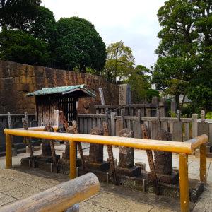 13 Senkakuji_wszystkiegojaponskiego