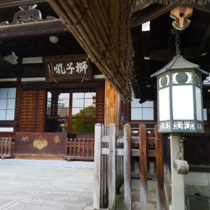 3 Sengakuji_wszystkiegojaponskiego