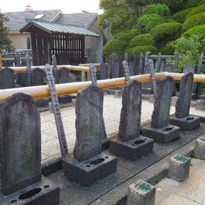 8 Senkakuji_wszystkiegojaponskiego